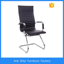 Synthetic leather conference office chair meeting chair