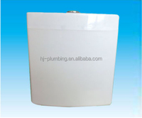 HG9008 made in China good quality low price plastic toilet water tank