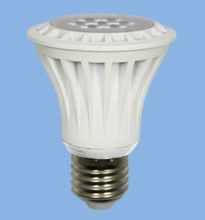 led spotlights par20 8w 7smd 120v ac white finish elegant look