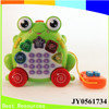 /product-gs/battery-operated-animals-frog-phone-plastic-toy-telephone-2005610401.html