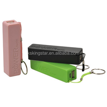 custom mini external power bank