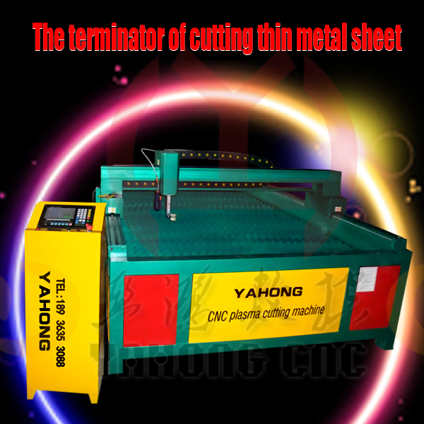 plasma cutting machine china