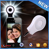 High Quality Custom LED Selfie Ring Light,China Manufacturing Flashlight