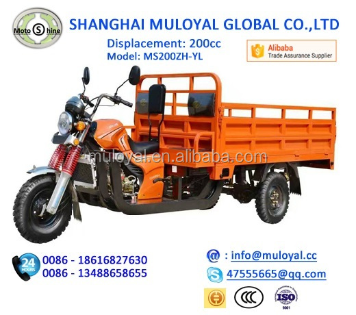 Best Selling China Moto Tricycle Cargo Tricycle Displacement 200cc with Guard Bar