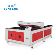 High Cost-Performance CNC Co2 Metal & Nonmetal Laser Cutting Machine With Imported Servo Motor