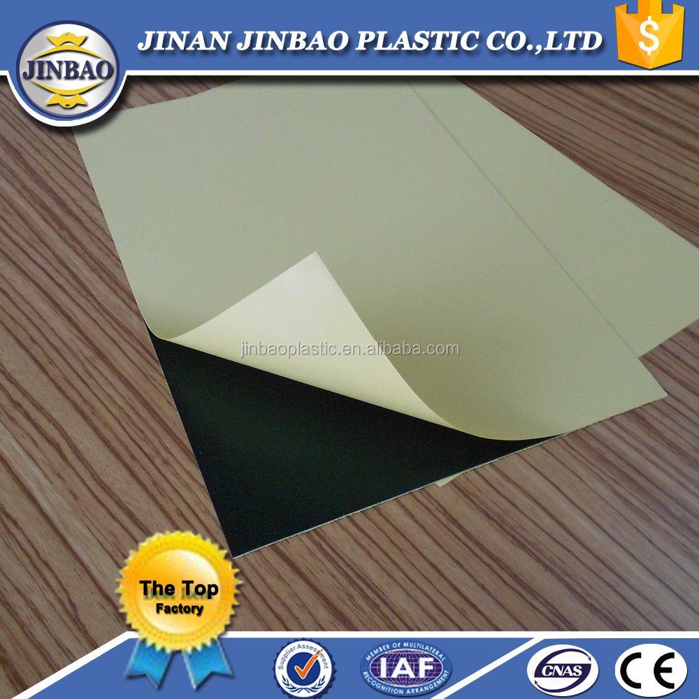 hot melting double sided self adhesive cardboard, photo album PVC sheet