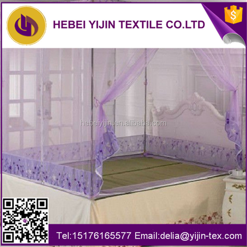 polyester screen printing mesh fabric for Mosquito net fabric from China supplier