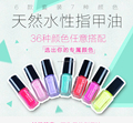 2015 new BK eco-friend peel off water based nail polish 5ml x 7pcs set