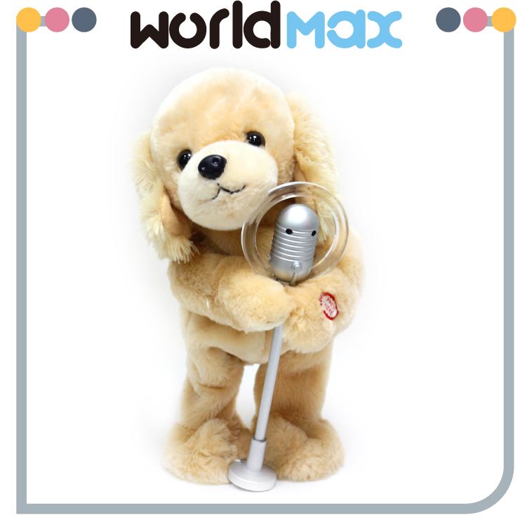 Interactive Voice Recognition Plush Singing & Dancing Dog Toys