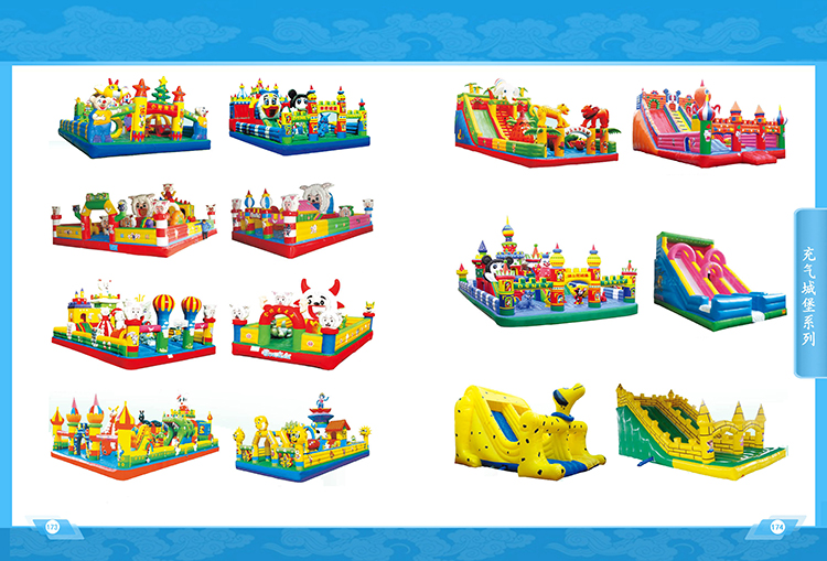 China supplier professional kids water slide decal paper water slide tubes for sales HF-G1A