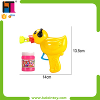 Summer Toys Friction Small Kids Bubble Gun With Light