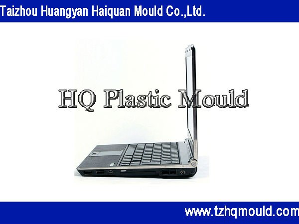 laptop shell mold,plastic injection mold