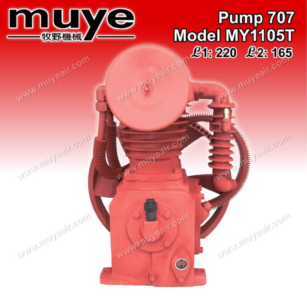 Versatile and economical piston air compressor pump/head for industry and car and ship