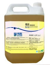 Liquid Industrial Floor Cleaner