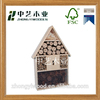 Hot selling china suppliers Wooden insect&bee House for factory price wholesale