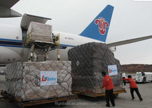 Interested golbal quickly charge information Ship Airfreight dispatch courier from YANTAI /XIAMEN/TSINGTAO to SANTO DOMINGO