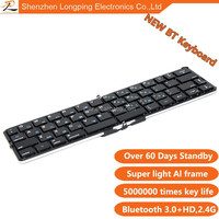 2015 NEW style foldable mini Bluetooth Keyboard for christmas gift