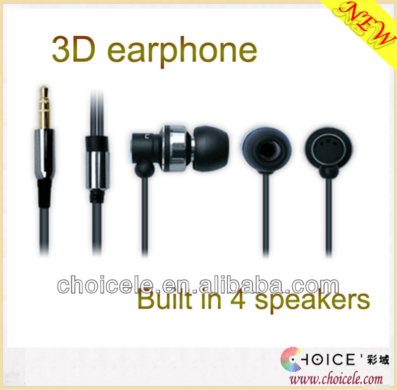 Metallic 3D mini earphone jack,3D sound for you to listen all the wonderful sound in the world