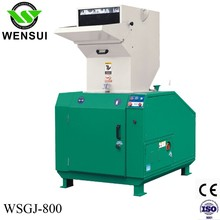 Sound Proof Plastic PET Bottle Crusher/Granulator/Crushing machine WSGJ 500