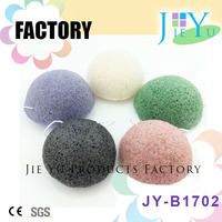 Natural Soft Cleaner Konjac Sponge