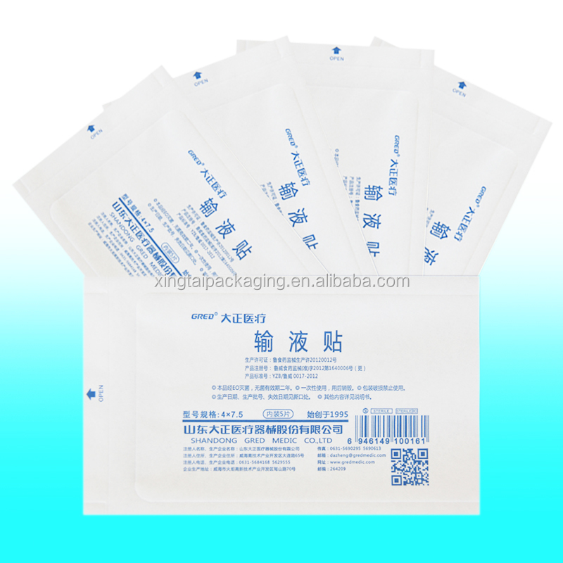 Disposable Medical Thermal Laminating Pouches