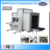 Security parcel airport x ray machine price in pakistan for hotel