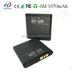 work perfect li-ion cell phone battery pack bl-6m