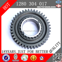 Transmission Parts ZF Reverse Gear for QJ805 Gearboxe 1280304017