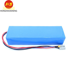 High Performance Brand Cells Battery For Handicap Scooter Wholesale