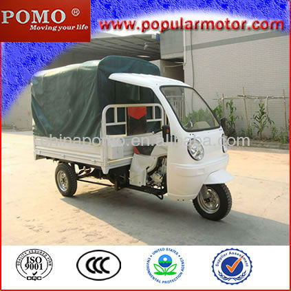 Cheap Water Cool 250cc Gasoline 2013 New Popular Cargo Tricycle The Best Oil For 4-Stroke Bikes