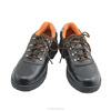 Indian Cow Leather Safety Shoes With