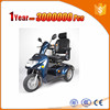 three wheel travel scooter electric mobility scooter with roof