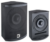 integrated loudspeaker solution DJ speaker enclosure