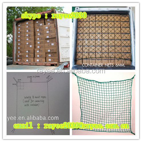 Pp pe nylon swimming pool safety net to cover 30 feet x 15 for Balcony covering nets