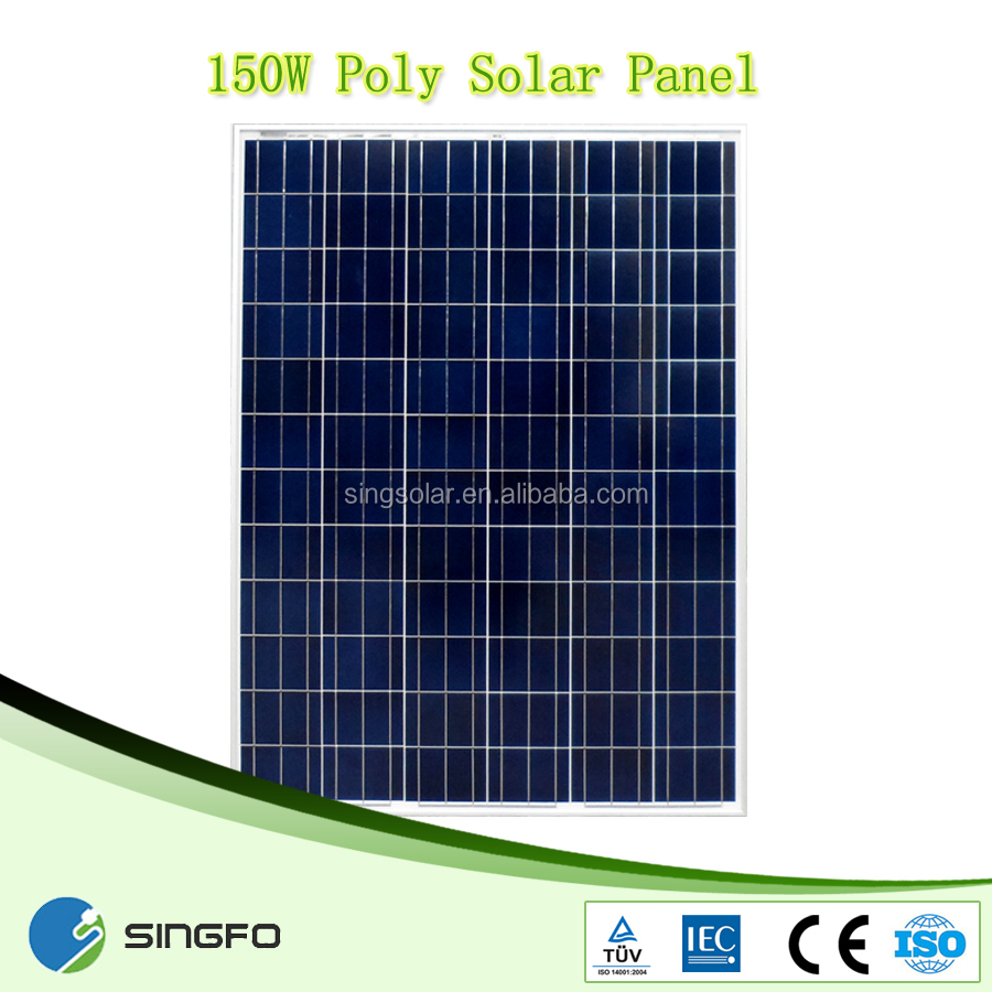 China factory poly 72 cells 36v 120w 130w 140w 150w 160w solar panel/module