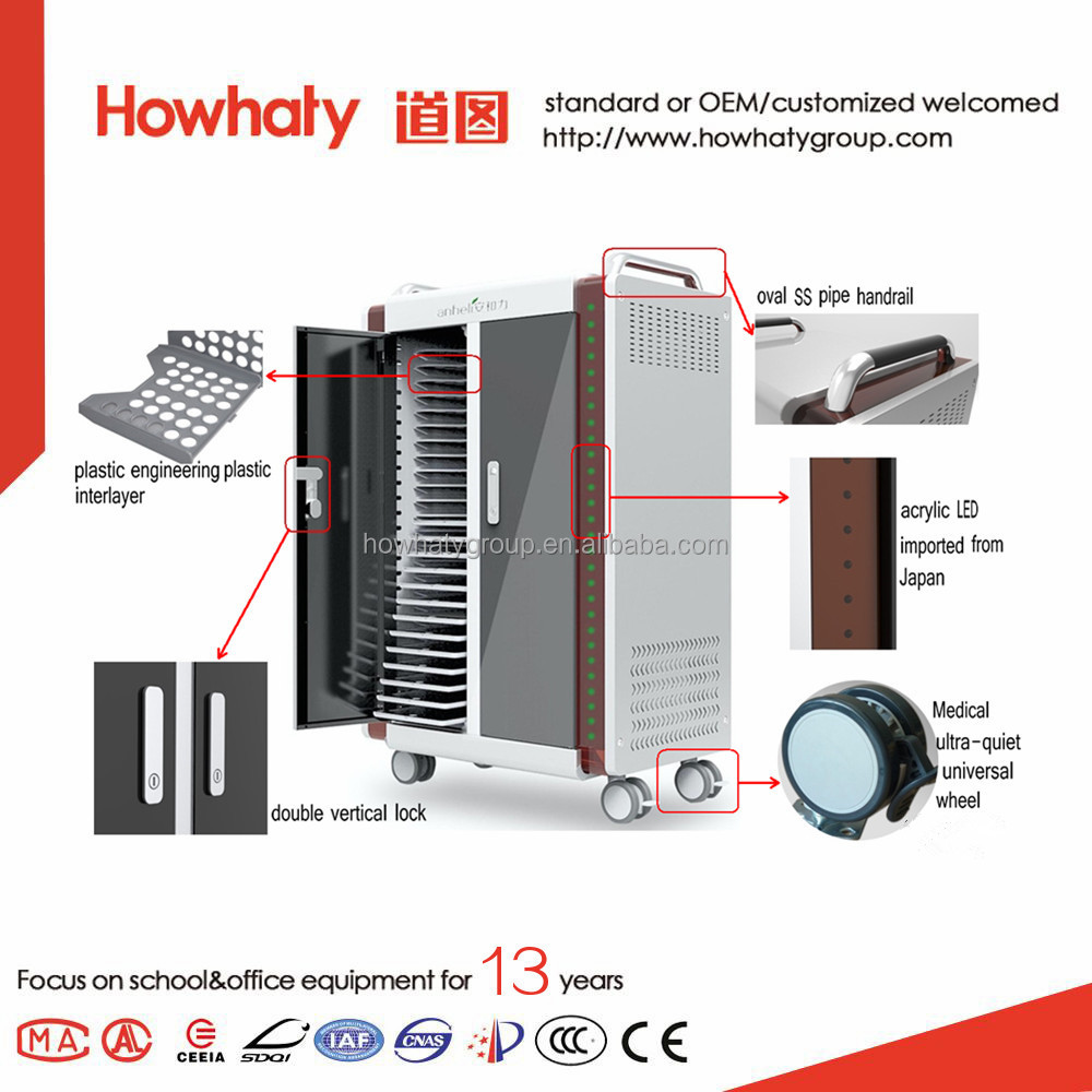 CE certificated low cost China factory tablet charging cabinet for university used