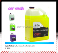 car wash products car care cleaning product colorful