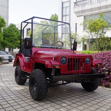 China cheaper wholesale 4x4 200cc/250cc mini willys jeep 4 wheeler atv Go Kart for adults