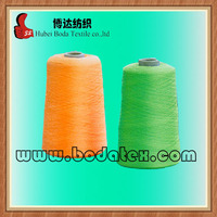 100% dyed spun polyester super high tenacity yarn for sewing thread from China50/3