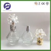 Brand Perfume Glass Bottle with cap and Spray