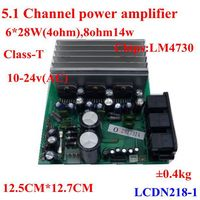 5.1 Channel car audio amplifier LM4730