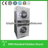 Commercial double stack laundry washing machine and dryer