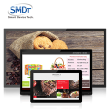 Shenzhen android tablet pc 26 inch, dual os window android tablet pc