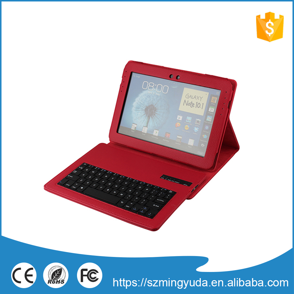 Factory hot sales 7.0 tablet leather case with keyboard