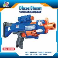 electronic soft bullet gun toys for kids toy gun replicas/ abs plastic toy gun replicas new products 2014