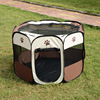 Puppy Dog Exercise Play Pen