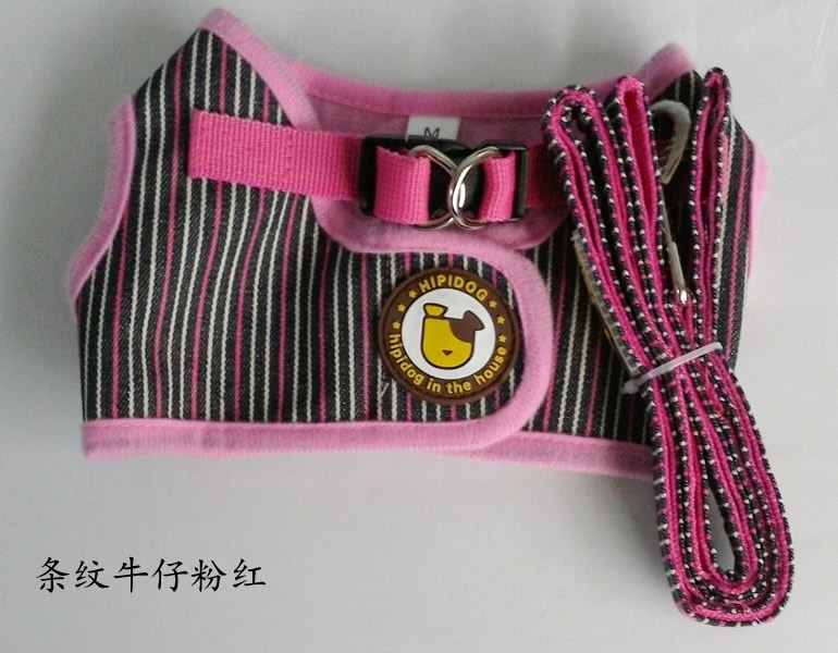 Jean style pet dog collar and vest