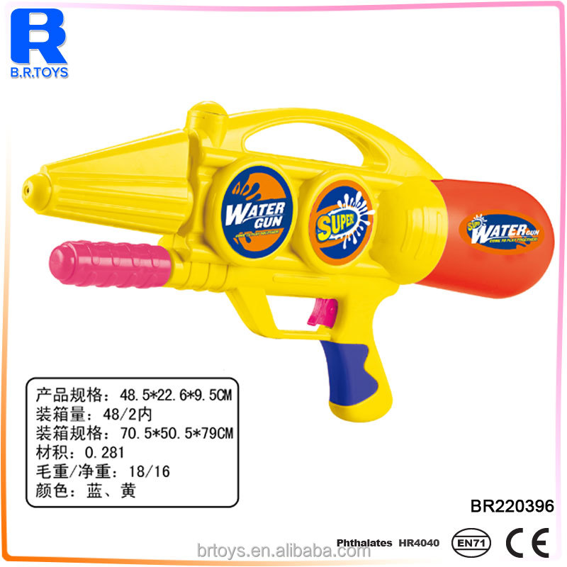2017 Summer Water Shooter Toys Pump Water Gun