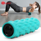 Superman Electric Rechargeable Vibrating Foam Roller with 4 Speed Massage Intensity