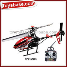 2.4G gyro rc helicopter v-max